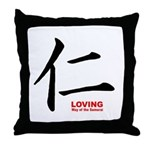 Samurai Loving Kanji Throw Pillow