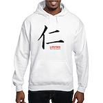 Samurai Loving Kanji (Front) Hooded Sweatshirt