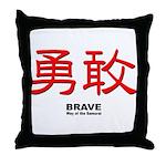 Samurai Brave Kanji Throw Pillow