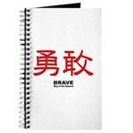 Samurai Brave Kanji Journal