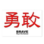 Samurai Brave Kanji Postcards (Package of 8)