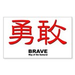 Samurai Brave Kanji Rectangle Sticker