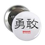 Samurai Brave Kanji Button