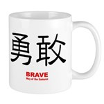 Samurai Brave Kanji Mug
