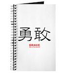 Samurai Brave Kanji Journal