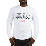 Samurai Brave Kanji (Front) Long Sleeve T-Shirt