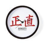 Samurai Honesty Kanji Wall Clock