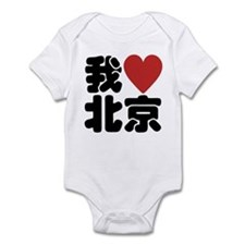 I love Beijing Infant Bodysuit
