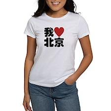 I love Beijing Tee