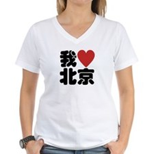 I love Beijing Shirt