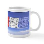 Wind Horse Mug