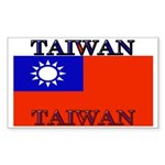 Taiwan Taiwanese Flag Rectangle Sticker