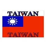 Taiwan Taiwanese Flag Postcards (Package of 8)