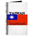 Taiwan Taiwanese Flag Journal