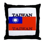 Taiwan Taiwanese Flag Throw Pillow
