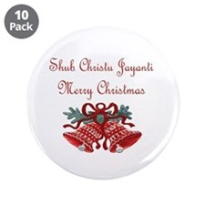 """Indian Christmas 3.5"""" Button (10 pack)"""
