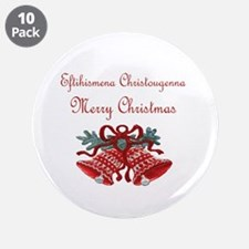 """Greek Christmas 3.5"""" Button (10 pack)"""