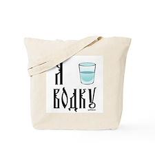 I Drink Vodka Tote Bag