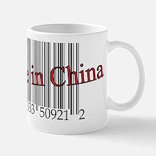 Made in China Small Small Mug