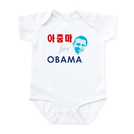 Ajumma for Obama Infant Bodysuit