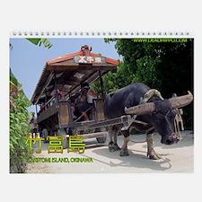 Okinawa Taketomi-jima Wall Calendar