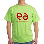FUNNY 69 HUMOR SHIRT SEX POSI Green T-Shirt