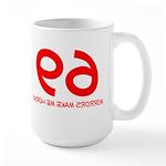 FUNNY 69 HUMOR SHIRT SEX POSI Large Mug