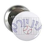 New York Baseball 2.25