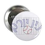 New York Baseball Button