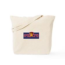 Hebrew Philadelphia Tote Bag