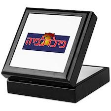 Hebrew Philadelphia Keepsake Box
