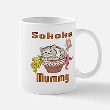 Sokoke Cats Mummy Mug