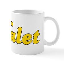Retro Valet (Gold) Mug