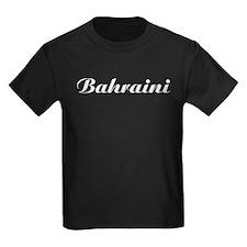 Classic Bahraini T