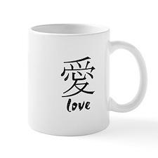 Love symbol (kanji) Mug