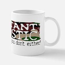 Militant Agnostic Small 11oz Mug