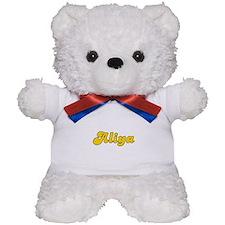 Retro Aliya (Gold) Teddy Bear