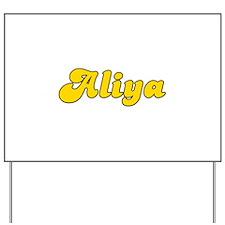 Retro Aliya (Gold) Yard Sign