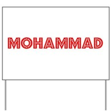 Retro Mohammad (Red) Yard Sign