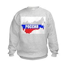 Rossiya Sweatshirt