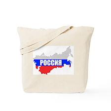 Rossiya Tote Bag