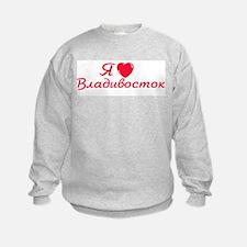 Ya Lyublyu Vladivostok Sweatshirt