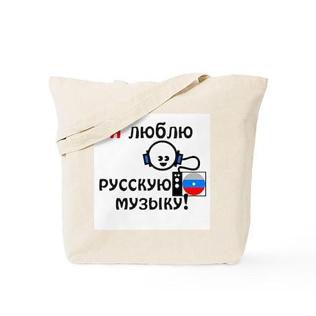 Ya Lyublyu Russkuyu Muziku Tote Bag