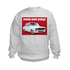 My Ride Sweatshirt