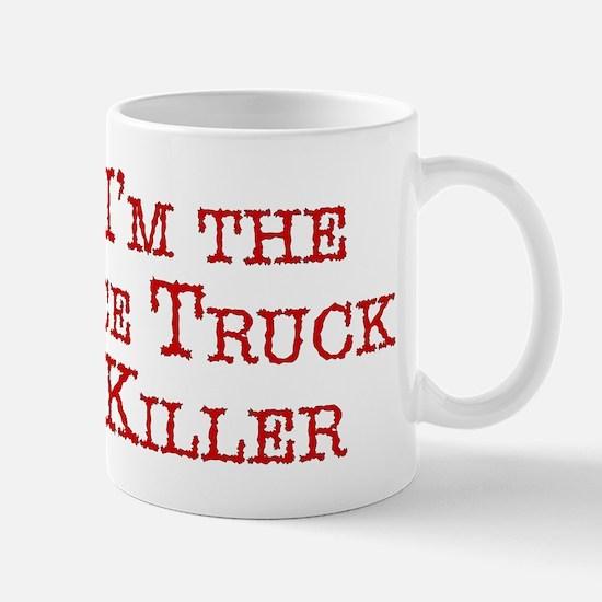 Funny Rmc Mug