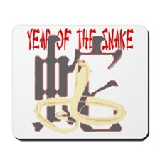 Year of the Snake Mousepad