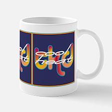 TKD Cool Heat Mug