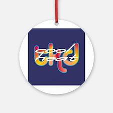 TKD Cool Heat Ornament (Round)