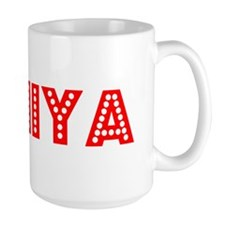 Retro Saniya (Red) Mug