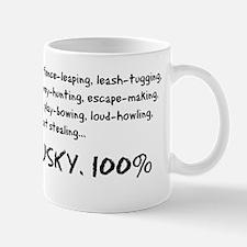 Siberant Mug